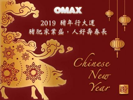 Happy Chinese New Year!!