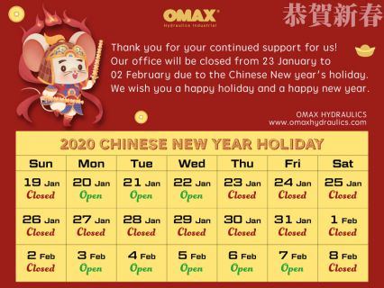 2020 Chinese New Year Holiday
