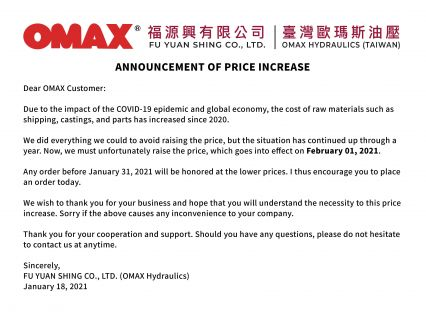 Announcement of Price Increase